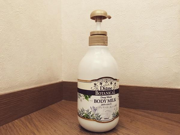 ダイアンボタニカルボディミルク ディープモイスト ハニーオランジュの香り