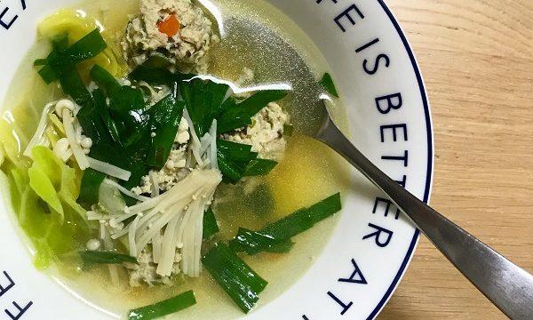 鶏ひき肉とニラだんごのスープ