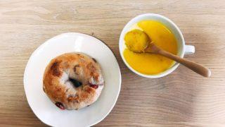 かぼちゃのスープとベーグルの朝ごはん