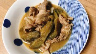 豚と茄子の味噌煮
