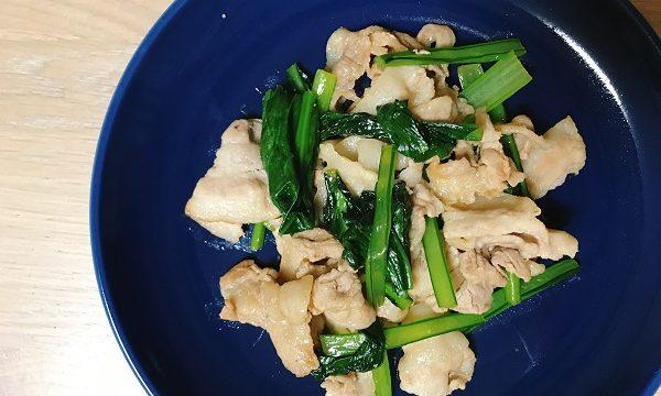 豚バラと小松菜のオイスター炒め