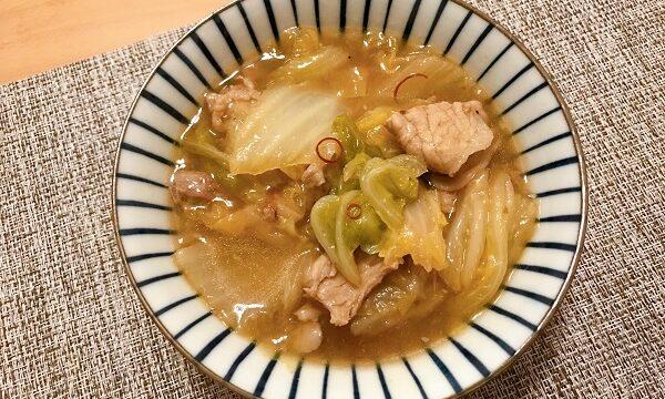 豚肉と白菜のとろとろ煮