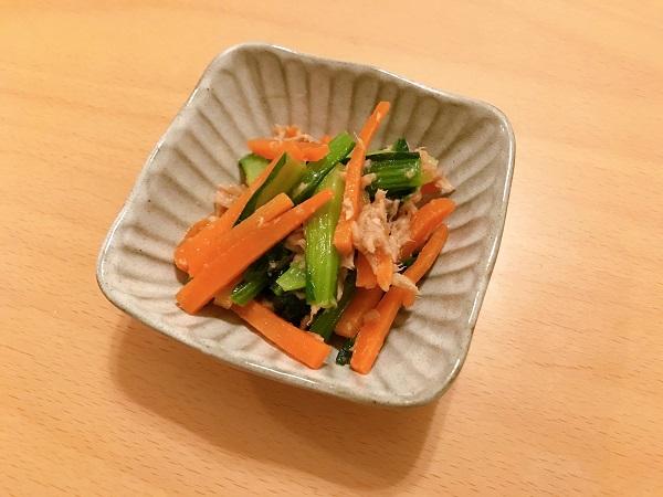 小松菜とにんじんのツナ和え
