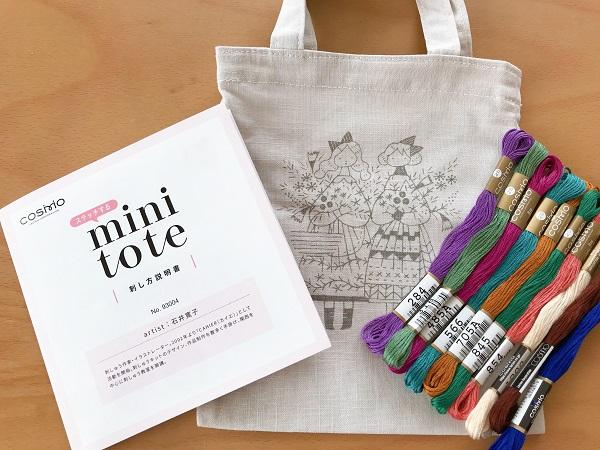 ミニトート刺繍