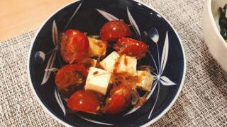 ミニトマトとチーズのおかか和え